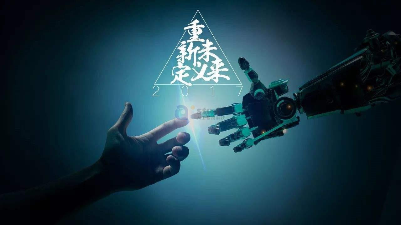 能否让人工智能更像人类心灵?