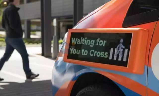首台无人驾驶出租车上路,你敢坐吗?