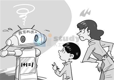 智能!教育机器人真的能做到吗?