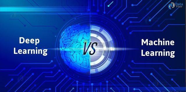 深度学习和机器学习的对比