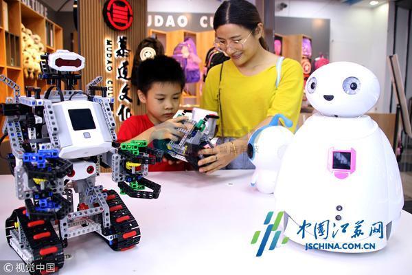 新学期  新装备——智能教育机器人