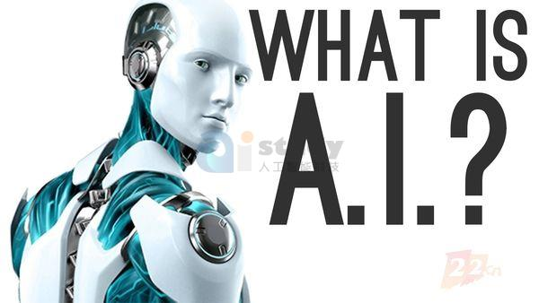 美团布局人工智能,你怎么看?