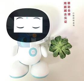 小萌教育机器人亮相中日韩产业博览会