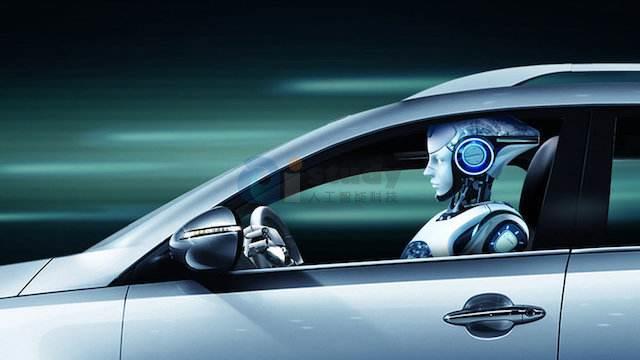 关于人工智能之无人驾驶,未来人工智能的普及究竟是福是祸?