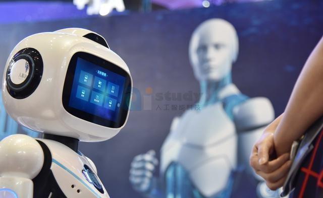 关于人工智能安防工作