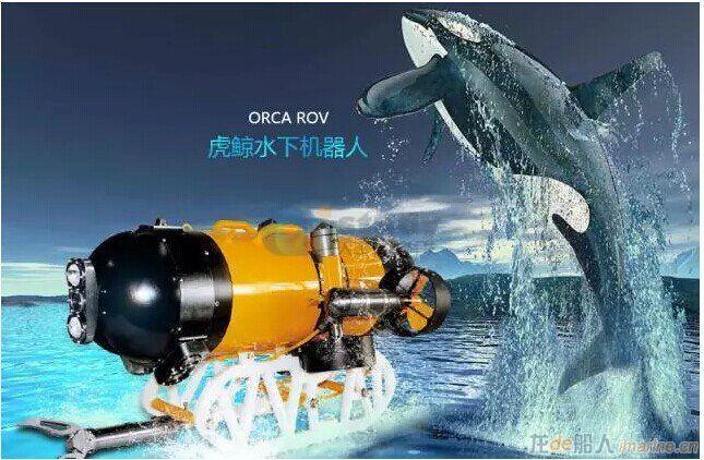 """机器人头条全球首款五驱微型水下机器人""""鲛GLADIUS MINI"""""""