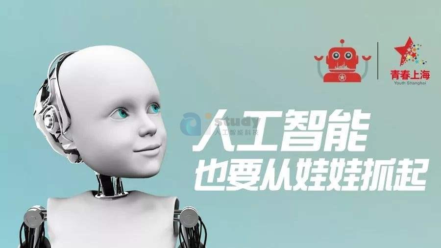 关于人工智能的面试热点