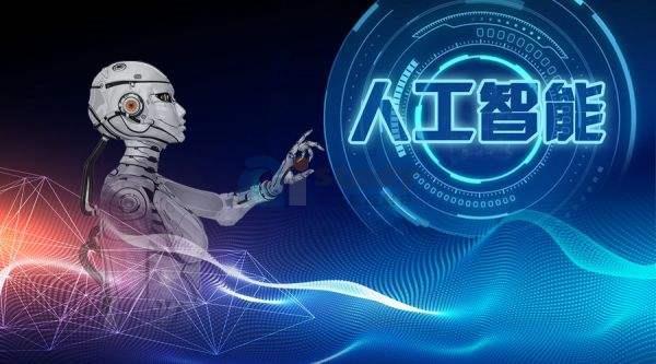关于人工智能,AI革命离不开中国人力