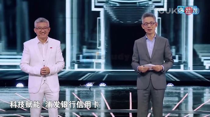 ABB机器人亮相浙江卫视,画画、写字、下围棋、组乐队样样在行!