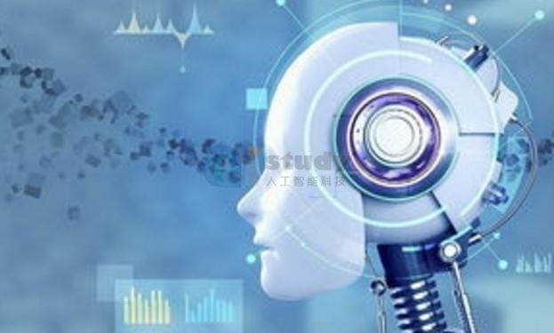 人工智能推动粤港澳大湾区产业数字化转型