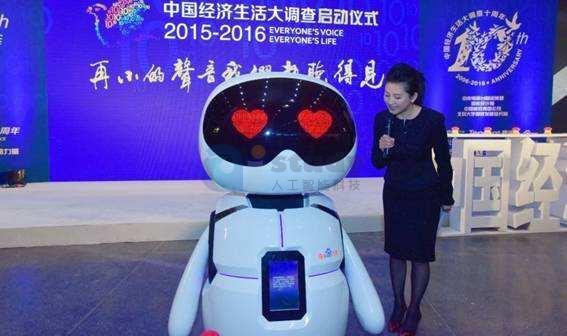 人们为何越来越偏爱导购机器人?