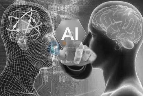 要拥抱人工智能