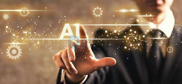 碧桂园投资人工智能