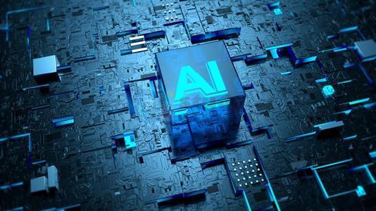 中国人工智能城市产业联盟
