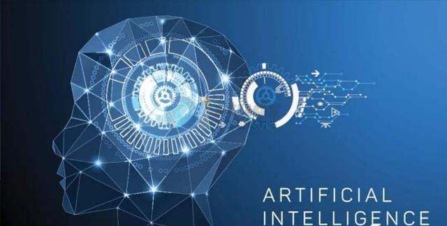 企业在应用人工智能技术方面的情况以及所取得的成效