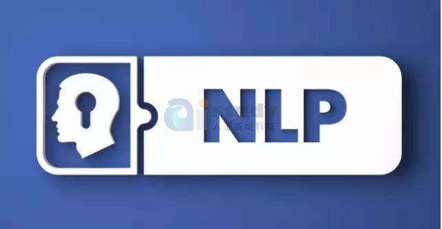 可解释、有知识、有道德、可自我学习的NLP系统