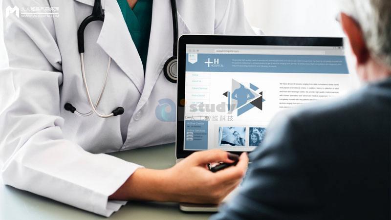 人工智能医疗:医疗AI本质上是医疗,而不是AI