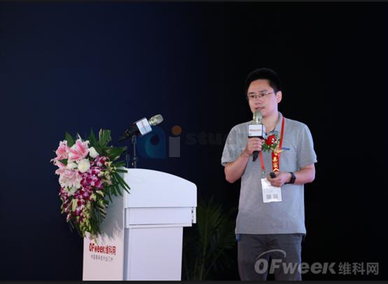 中科新松许小刚:智能协作机器人是中国机器人产业发展新节点