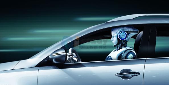 """人工智能迎来落地时代,扩博智能的核心技术是""""计算机视觉"""""""