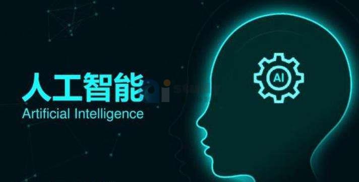 人工智能的飞速发展,使得机器能够在很大程度上模拟人的功能