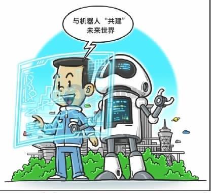 """在北京举行的2019世界机器人大会现场,300余位机器人领域专家和企业家热烈探讨,700余""""位""""机器人同台竞技,上千万人次观看网络直播……这里勾勒着智能社会的""""施工图"""",也孕育着智慧发展的新未来。"""