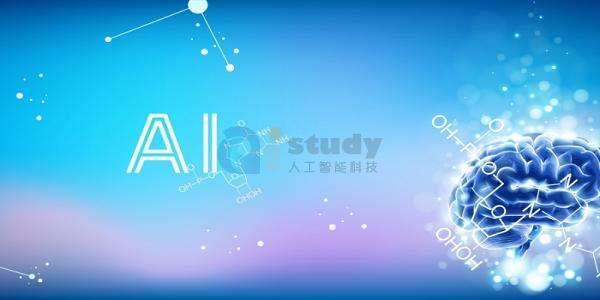 探索人工智能安全发展之道,促进人工智能产业健康发展
