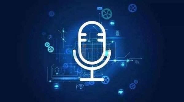 语音识别技术发展和隐私保护之间的冲突要如何解决?