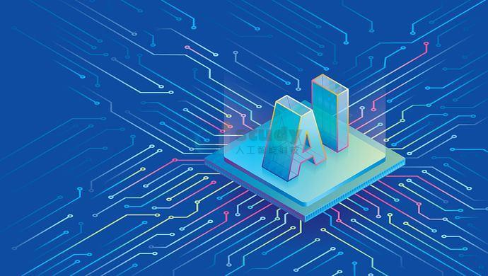 人工智能只会给社会创造更大的财富,提升更高的效率