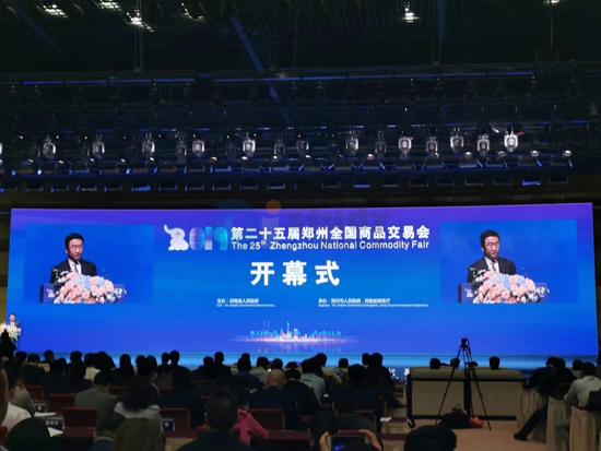 2019郑交会人工智能科技展10月11日盛大开幕
