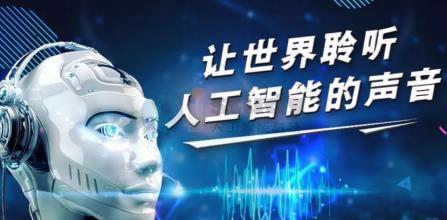 """人工智能会让人们获得""""永生"""