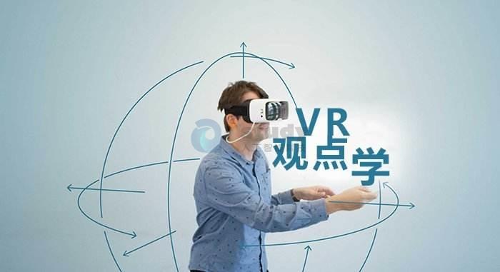 5G的高宽带、大连接、低时延特征可以完美解决技术难点,使VR的发展瓶颈得以突破
