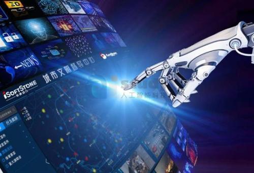 人工智能系统与医疗设备以及医院信息系统之间的兼容和集成