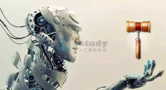 人工智能在社会各领域的深入应用带来了诸多法律问题
