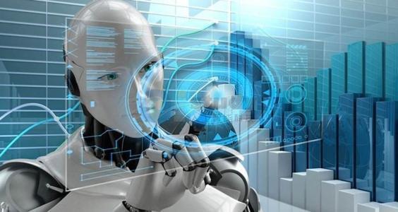新一代人工智能创新发展试验区崛起
