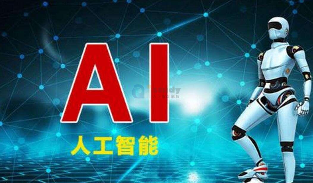 人工智能行业的发展速度一骑绝尘
